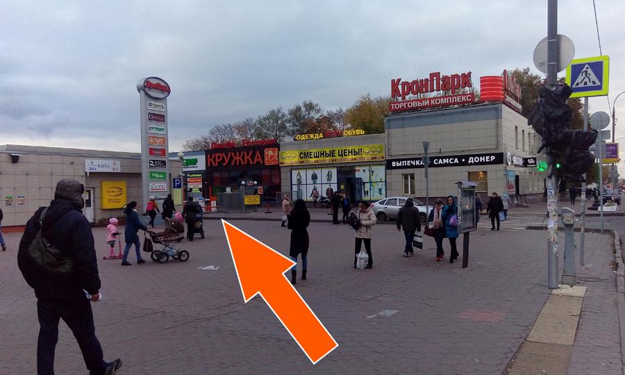 Игровые автоматы рио в москве улица товарищеская казино игровые автоматы скачать бесплатно