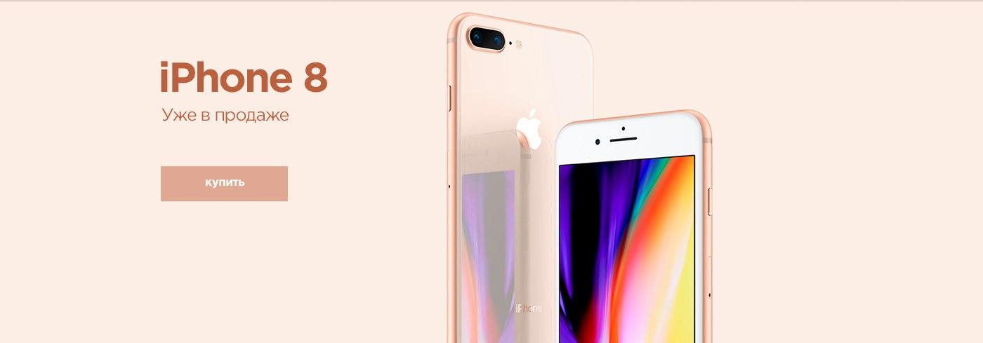 Самые новые IPhone