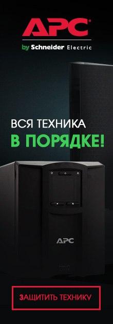 UPS500_k
